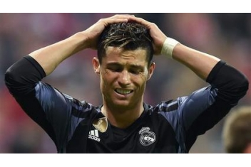 Ronaldo had paid $ 375 000 to silence a woman who accused him of rape