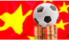 Asian handicap betting